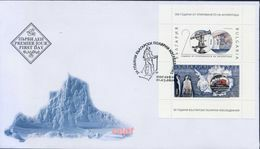 200 Years Since The Discovery Of Antarctica - Bulgaria / Bulgarie 2020 Year  -  FDC - Expediciones Antárticas