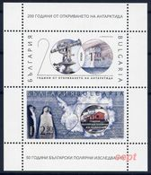 200 Years Since The Discovery Of Antarctica - Bulgaria / Bulgarie 2020 Year  -  Sheet MNH** - Expediciones Antárticas