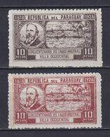 PARAGUAY 1928, Mi# 303-304, Architecture, MH - Paraguay