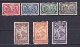 PARAGUAY 1939, Mi# 493-499, CV €33, Maps, Emblems, MH - Paraguay