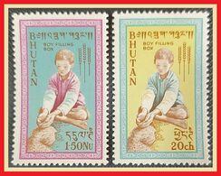 115. BHUTAN SET/2 STAMP . MNH - Bhutan