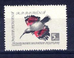 Romania  Michel # 1789 **  Abart M Gebrochen - Variedades Y Curiosidades