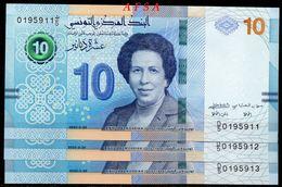 NEW 2020-10 Dinars UNC-set Of 3Notes-// Lot De 3 Billets De 10 Dinars-N° Consécutifs ( ENVOI GRATUIT) /(FREE SHIPPING) - Tunisia