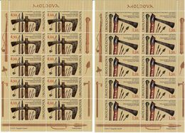Moldova 2009 .Ancient Weapon. 2 Sheetlets, Each Of 10 . Michel # 643-44 KB - Moldavia