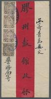 China: 1903, Freimarke 1/2 Cent (4 Stück) (oberster Wert Links Ein Fehlender Zahn) Entwertet Mit Vio - 1912-1949 Republic