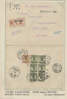 """China: 1923, Dschunke 1 Cent Orange Und 4 Cent Oliv (6 Stück) Entwertet """"Tsinan 4.12.29"""" Als Mischfr - Covers & Documents"""