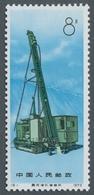 China - Volksrepublik: 1974, Maschinenbau-Satz, Vier Werte Komplett In Tadellos Postfrischer Erhaltu - Unused Stamps
