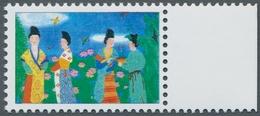 China - Volksrepublik: 1997, Druckprobe Vom Rechten Seitenrand Einer Mehrfarbigen Marke Ohne Landesn - 1949 - ... People's Republic