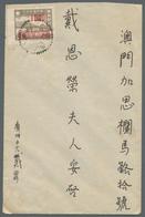 China - Volksrepublik - Provinzen: SÜDCHINA; 1949, Freimarke 1.000 Auf 20 Dollar Braun Voll- Bis Bre - 1949 - ... People's Republic