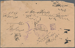 "Holyland: 1911, ""BENI-SAAB"" Violet Cancel On Orient-letter To JAFFA, Arrival Postmark On Reverse, Fl - Palestine"