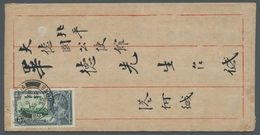 """Hongkong: 1935, Thronjubiläum 5 Cent Entwertet """"Victoria/Hongkong 6.SP.35"""" Als Einzelfrankatur Auf E - Hong Kong (...-1997)"""