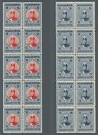"""Iran: 1924, """"Ahmad Schah Kadschar"""", 1 Bis 30 Kran Jeweils Im Tadellos Postfrischem Zehnerblock. Mich - Iran"""