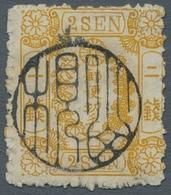 Japan: 1874, Freimarke 2 Sen Gelb Auf Dickem Papier Gestempelt. Die Marke Ist Laut Kurzbefund Eichho - Japan
