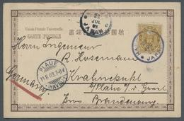 """Japan: 1888, Freimarke 4 Sen Olivbraun, Entwertet """"Hakodate 20.JUL.03"""" Als Einzelfrankatur Auf Ansic - Japan"""