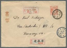 Japan: 1888, Freimarke 20 Sen Orange Entwertet Mit Einkreisstempel Mit Japanischen Schriftzeichen Al - Japan