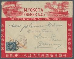 """Japan: 1899, Freimarke 10 Sen Blau Entwertet """"Tsuruga 12.5.12"""" Als Einzelfrankatur Auf Sehr Dekorati - Japan"""