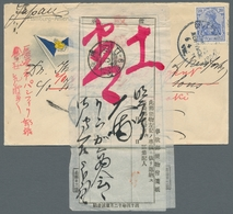 """Japan - Incoming Mail: 1912, Deutsches Reich Germania 20 Pfennig (Mi.Nr.87I) Entwertet """"Deutsche See - Stamps"""