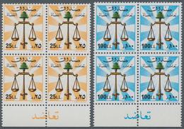 Libanon: 1980s, Judges Pension Revenues, 50p.-£100, Set Of Five Values In Bottom Marginal Imprint Bl - Lebanon