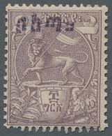 "Äthiopien: 1902, ""Bosta Overprint"", Mint Never Hinged Set In Perfect Condition, Part Overprint In Bl - Ethiopie"
