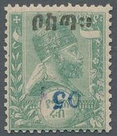 """Äthiopien: 1905, """"05 C. Harar Provisional With Inverted Value Numeral Imprint In Blue Or Violet"""", Mi - Ethiopie"""