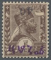 "Äthiopien: 1906, ""40 C. On 2 G. Brown, Violet Protective Overprint"", MNH Value With Missing Overprin - Ethiopie"