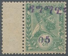 "Äthiopien: 1907, ""05 Instead Of ¼ G. Dagmavi Overprint"", Mint Hinged Value Of The Rare Misprint In P - Ethiopie"