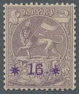 "Äthiopien: 1907, ""16 G. On 8 G. Purple Misprint"", Mint Hinged Value With Additional Missing Dagmavi - Ethiopie"