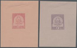 Tunesien: 1888, Wappen Auf Glattem Grund, Kompletter Satz Ungezähnt Als Einzelabzug Auf Originalpapi - Tunisie (1888-1955)