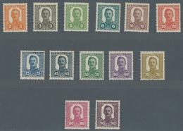 Bosnien Und Herzegowina (Österreich 1879/1918): 1918, Nicht Ausgegebene Freimarken 13 Werte Von 2 Bi - Bosnien-Herzegowina