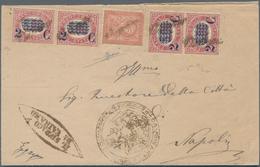Italien: 1881, Brief Aus Vairano Nach Neapel Mit Mischfrankatur, Zeitungsmarkenausgabe Mi.-Nr. 35 Im - 1900-44 Victor Emmanuel III