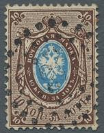 Russland: 1858, Freimarke 10 Kopeken Siena/hellblau Auf Dickem Papier, Entwertet Mit Punktnummernste - Used Stamps