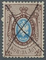 Russland: 1858, Freimarke 10 Kopeken Siena/hellblau Auf Dünnem Papier, Mit Federzugentwertung. Die M - 1857-1916 Empire