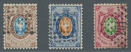 Russland: 1858, Freimarken, 3 Werte Komplett Mit Nummernstempelentwertung. Die Erhaltung Ist, Bis Au - Used Stamps