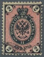 Russland: 1875, Freimarke 2 Kopeken Schwarz/lebhaftrosa, Auf Senkrecht Gestreiftem Papier In Guter E - Used Stamps