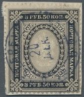 Russland: 1884, Freimarke 3,50 Rubel Zentrisch Entwertet Und Mit Ausgabetypischer Zähnung Auf Briefs - 1857-1916 Empire