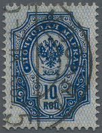 Russland: 1904, Freimarke 10 K Blau Mit Kopfstehendem Unterdruck, Sauber Gestempeltes Exemplar Mit F - Used Stamps
