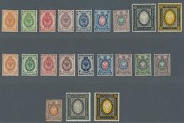 Russland: 1889, Freimarkenserie Komplett Ungebraucht Mit Waagerechtem (alle 9 Werte) Und Senkrechtem - 1857-1916 Empire
