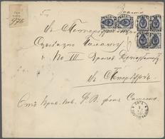 Russland: 1899, Großformatiger Einschreibbrief Mit Sechsmal 7 Kop. Freimarken Für Die 5. Gewichtsstu - 1857-1916 Empire