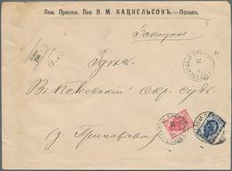 Russland: 1899, Großer Einschreibbrief Aus Pskow An Das Gericht In St. Petersburg, Frankiert Mit 3 U - 1857-1916 Empire