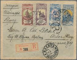 Russland: 1905, Kriegswohltätigkeitsausgabe, Kompletter Satz Auf Einschreibbrief Aus Moskau (Stempel - 1857-1916 Empire