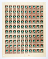 "Russland: 1914, ""Kriegshilfe"", 1 Kopeken Im Kompletten Postfrischen Bogen Zu 100 Marken. Der Bogen I - 1917-1923 République & République Soviétique"
