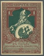 "Russland: 1914, ""Kriegshilfe"", Vier Werte Komplett Ungezähnt In Tadelloser Ungebrauchter Erhaltung. - 1917-1923 République & République Soviétique"