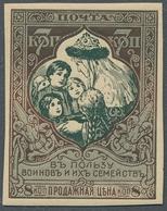 "Russland: 1914, ""Kriegshilfe"" 7 Kopeken, In Tadelloser Ungebrauchter Erhaltung. Der Katalogwert Betr - 1917-1923 République & République Soviétique"