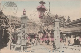 Q11- KOBE (JAPAN - JAPON) TEMPLE OF MAYASAN - (2 SCANS) - Kobe