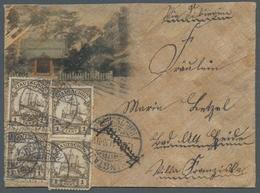 Deutsche Kolonien - Kiautschou: 1911, 1 C. Braun (4), Teils Fehlerhaft Auf Sehr SELTENEM äßerst Deko - Colonie: Kiautchou