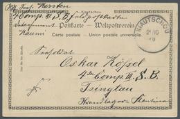 "Deutsche Kolonien - Kiautschou - Stempel: 1900, Einkreisstempel ""Kiautschou 29.10.00"" Auf Ansichtska - Colonie: Kiautchou"