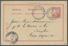 """Deutsche Kolonien - Kiautschou - Stempel: LITSUN; 1905, 10 Pfennig Ganzsachenkarte (P2), Entwertet """" - Colonie: Kiautchou"""