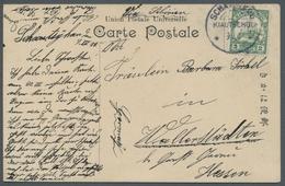 Deutsche Kolonien - Kiautschou - Stempel: SCHATSYKOU, 1911, Kaiseryacht 2 Cents Mit Wasserzeichen (M - Colonie: Kiautchou