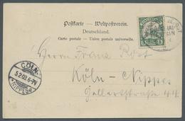Deutsche Kolonien - Kiautschou - Stempel: SHANGHAI-TIENTSIN; 1903, Kaiseryacht 5 Pfennig (Mi.Nr. 6), - Colonie: Kiautchou