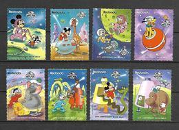 Disney Set Redonda 1989 20th Anniversary Of The Moonwalk MNH - Disney
